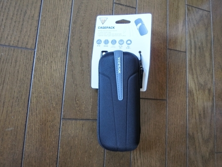 MG2495.jpg