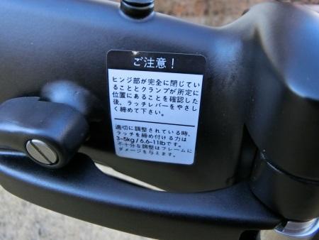 MG2678.jpg