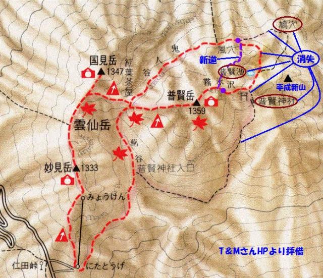 IMG_0280-1普賢岳旧地図