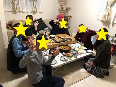 ゆるりん忘年会 (13)