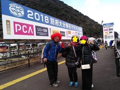 別大応援2018 (40)