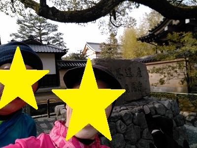 京都試走2