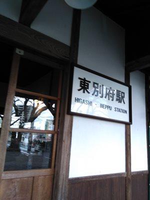 別大応援2018 (54)