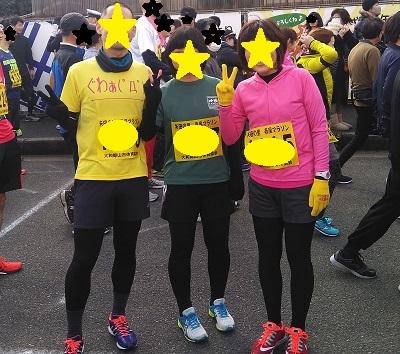 矢田の里春風マラソン2