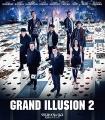 grand_illusion2.jpg
