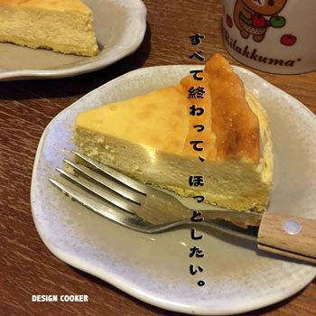 ママのチーズケーキ ベイクド