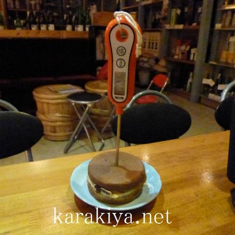 s48020171227チーズクリーム今川焼きと真澄純米吟醸辛口生 (1)