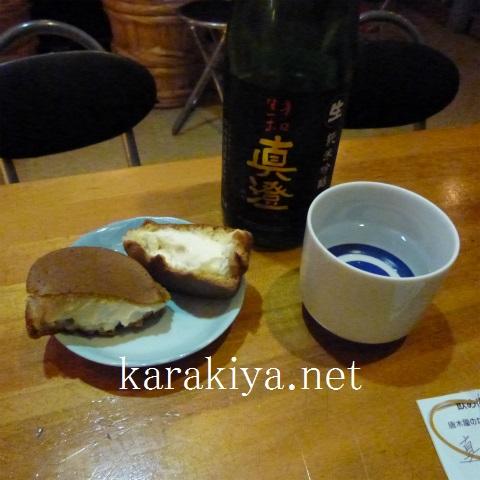 s48020171227チーズクリーム今川焼きと真澄純米吟醸辛口生 (4)