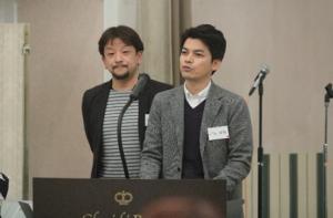 yagaku_2.png