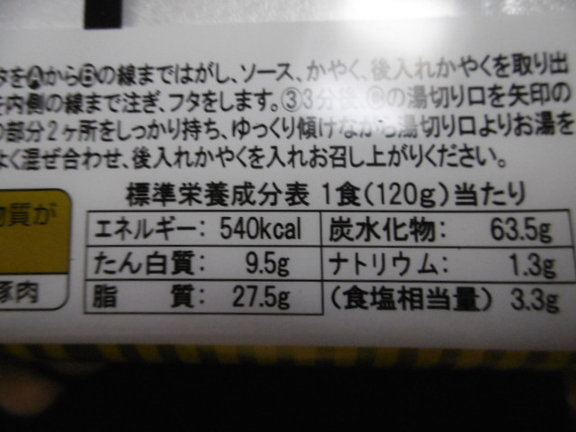 P1320704.jpg