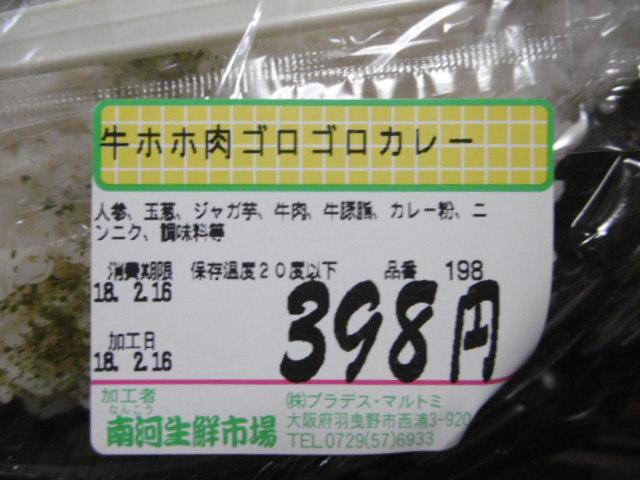 P1320765.jpg