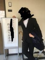 花岡仮ピー