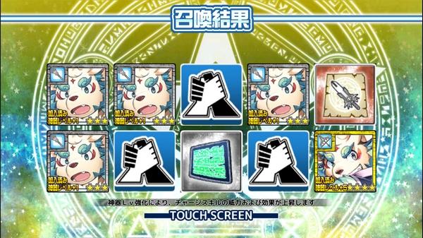 アギョウくんおみくじ召喚 (4)