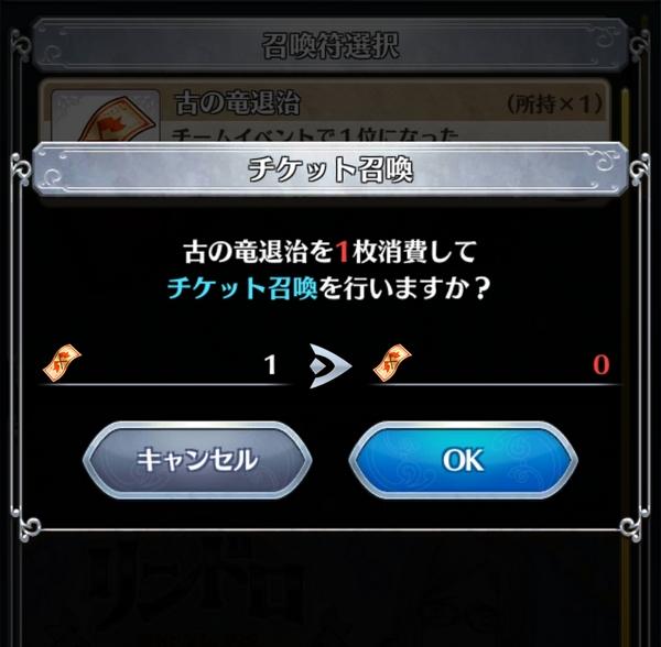 キンカローエピ10つ目 (2)
