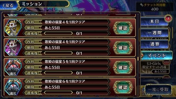 ブレオデサービス終了のお知らせ (4)