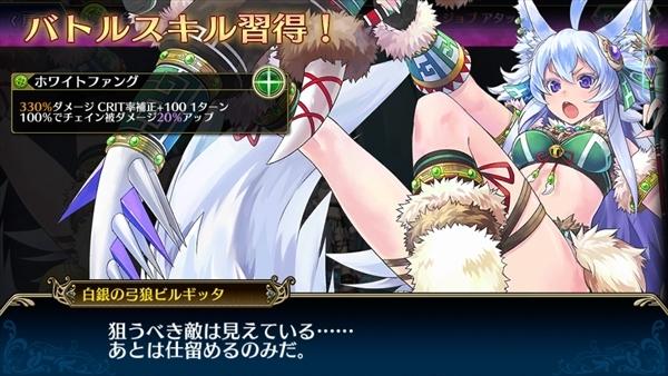 スキル獲得台詞一気に4人 (9)