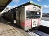 福島交通7000系 7105-7206編成