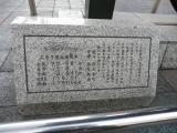 JR小金井駅 C57形蒸気機関車動輪 説明