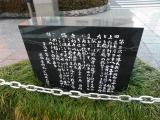 JR小金井駅 平和の礎 説明