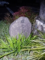 JR長与駅 大浦澄泉・中村草田男の石碑 設置者