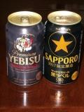 サッポロビール 黒ビール比較1