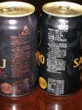 サッポロビール 黒ビール比較2