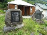 JR信濃川上駅 公衆トイレ前の石碑2種