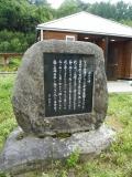 JR信濃川上駅 「川上小唄」歌碑