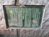 JR鶴崎駅 正調鶴崎おどり保存会無形民俗文化財指定記念碑 説明