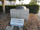 JR鶴崎駅 正調鶴崎おどり保存会無形民俗文化財指定記念碑