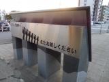 JR鶴崎駅 地図 裏
