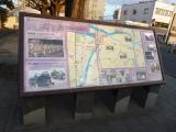 JR鶴崎駅 地図