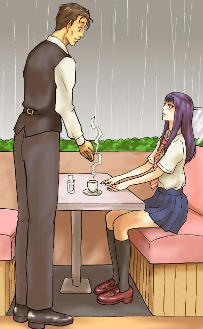 恋雨・サービスです。改