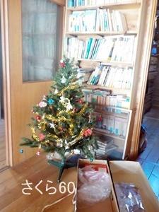 クリスマスツリーの片付け20180104