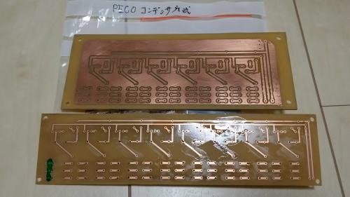 基板(PECOコンデンサ方式用)