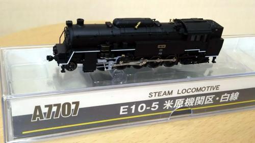 E10-5 米原機関区 (1)