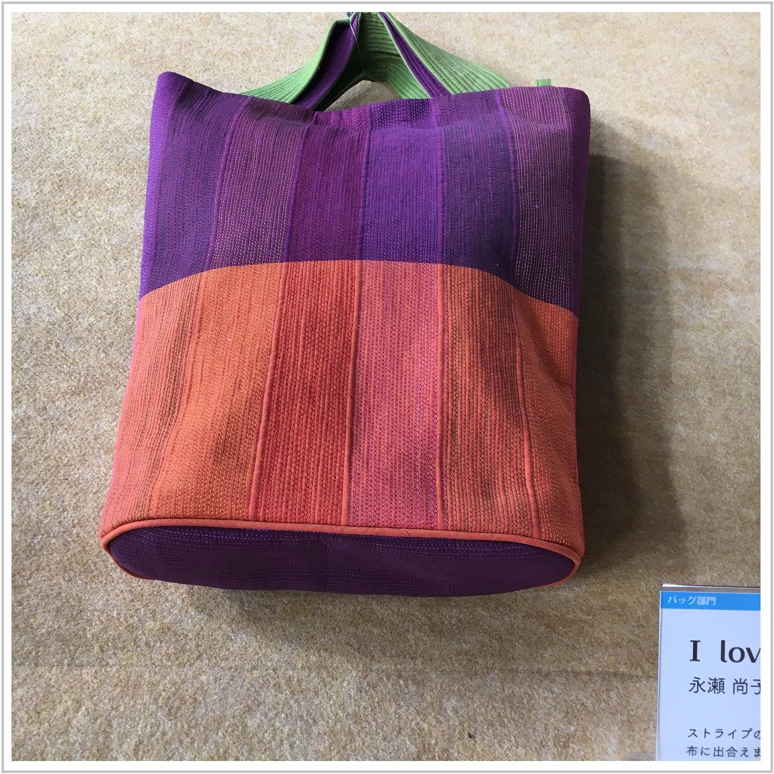 bags_3_202.jpg
