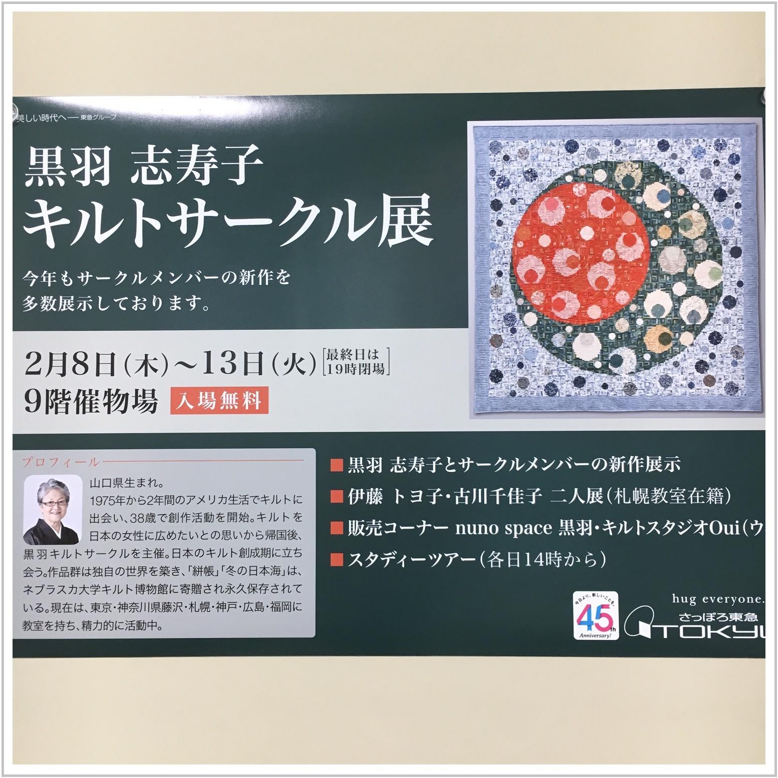 circleten_1_208.jpg