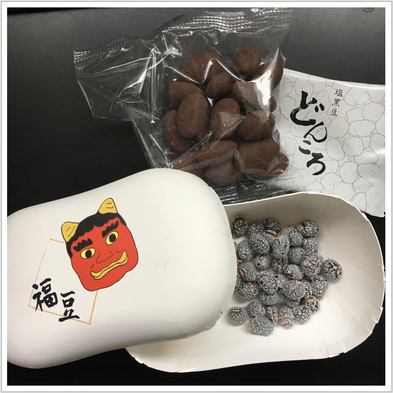 fukumame_1_203.jpg