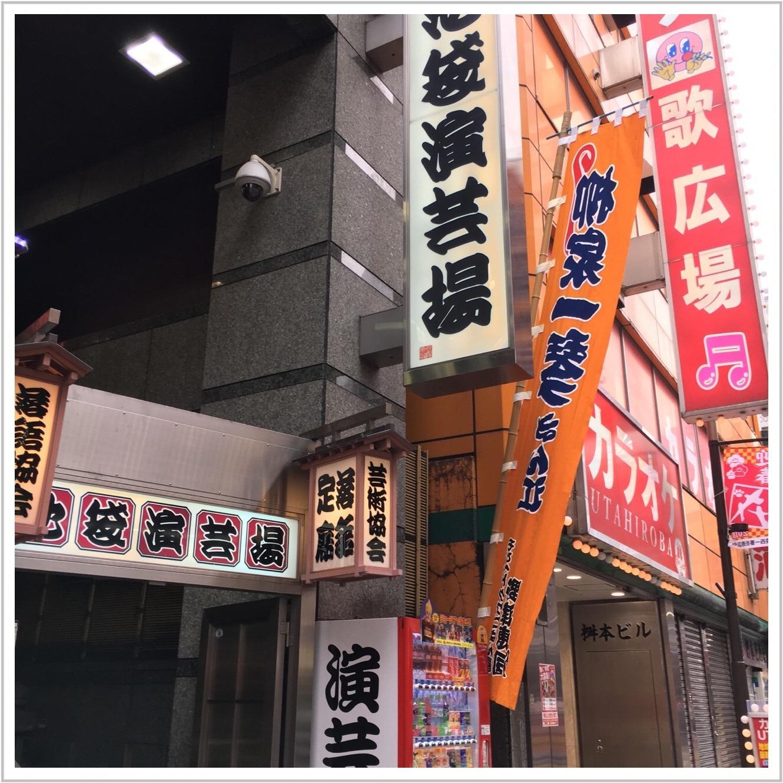 ikebukuro_1_130.jpg