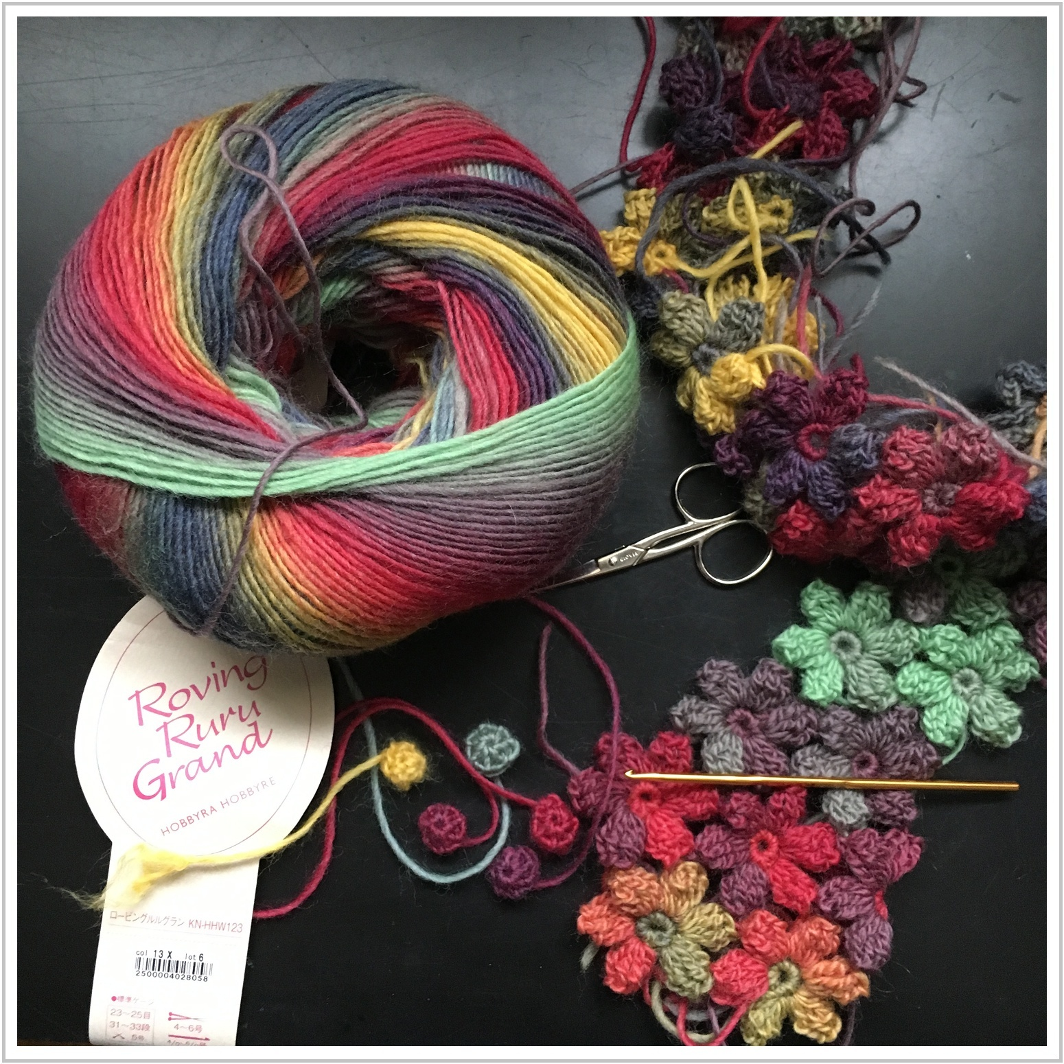 knit_5_206.jpg
