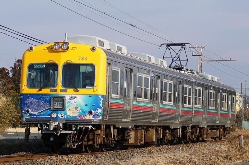 2018年2月15日 膳~粕川にて (2)