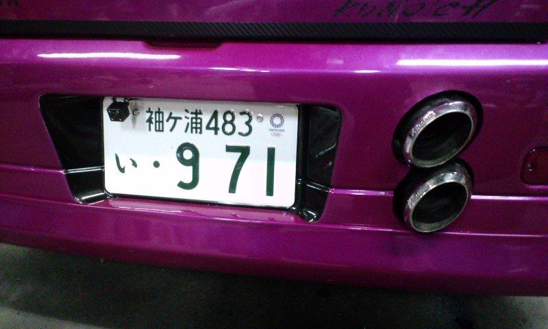 H42A_minica_chikichikimachine_seisaku171.jpg