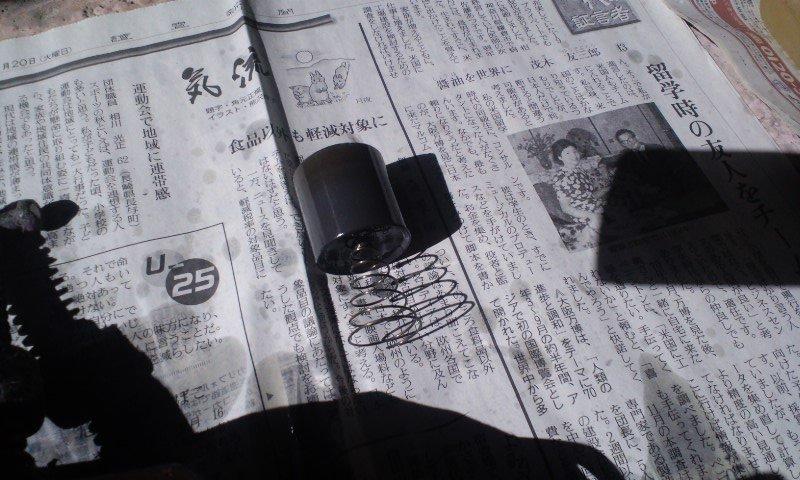 hekirusan_GTO_shiage2017_162.jpg