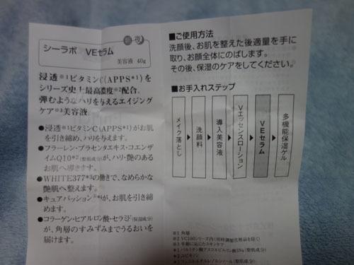 4600031217_04.jpg