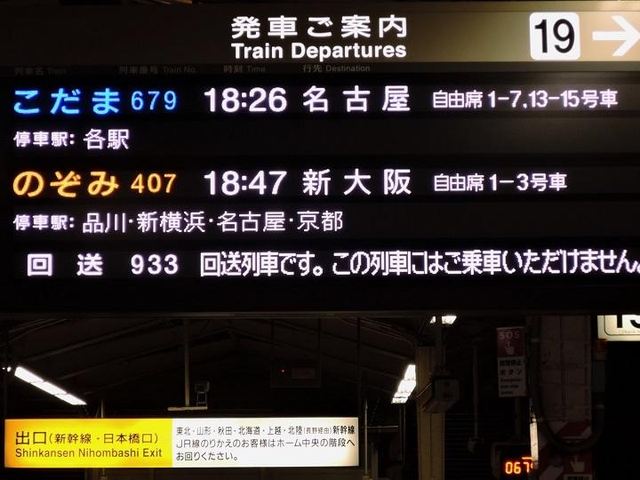 DSCN2706.jpg