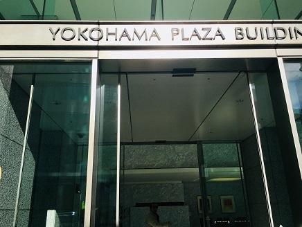 12262017 YokohamaPlazaS