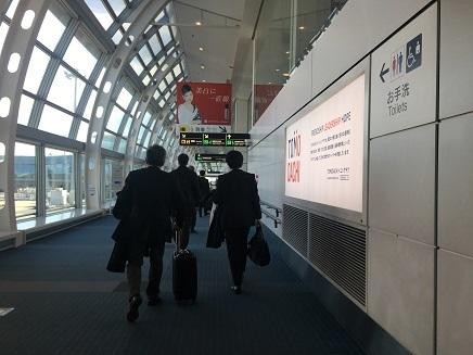 12262017 羽田空港S