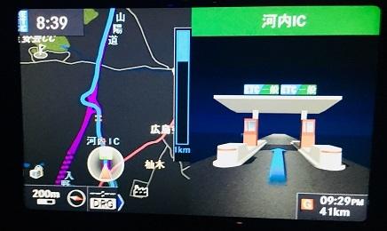 12262017 広島空港➡自宅S