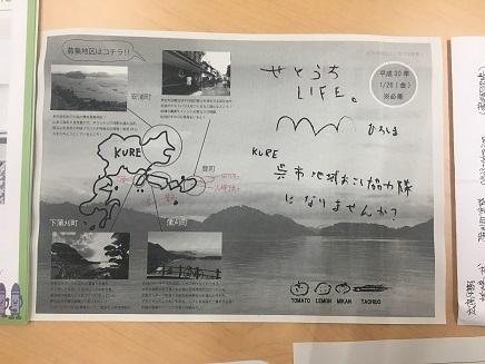 1052018 呉市役所S4